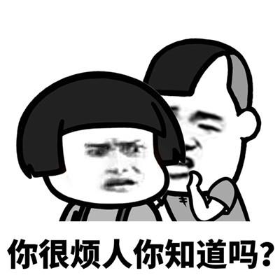 搞笑段子:爆笑剧场,我学会一招中国失传已久的绝学_ice
