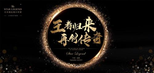 http://www.youxixj.com/youxizhanhui/138419.html