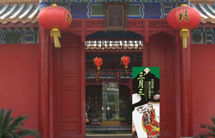 世界最大的中餐馆西湖楼装修