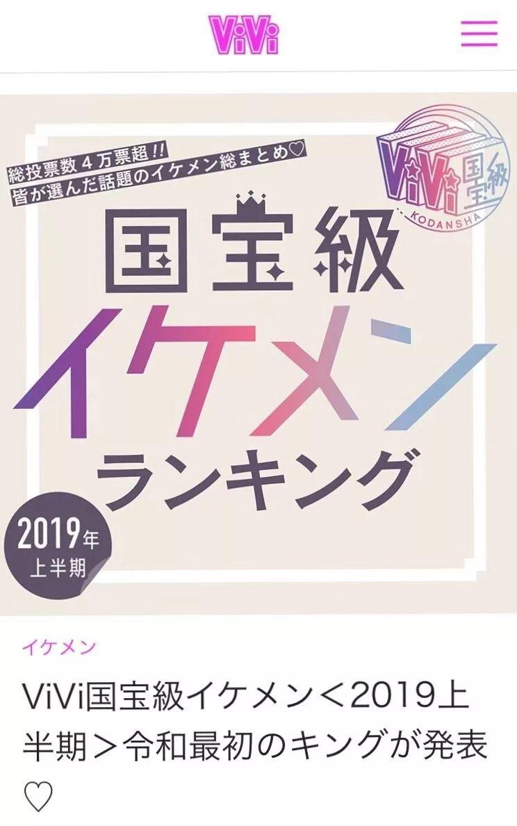 """2020日本女友排行榜_岛国杂志精选""""日本美女的顶级美尻""""排行榜"""
