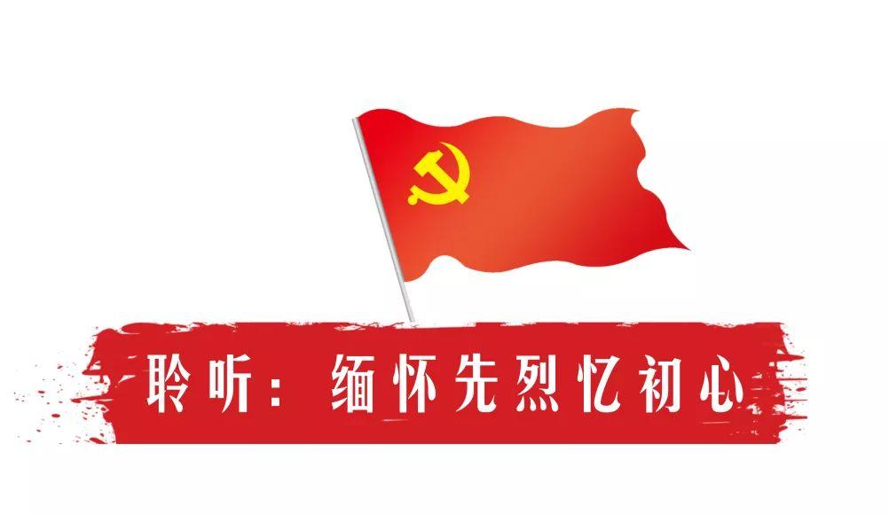 记录 缅怀革命先烈,弘扬沂蒙精神 记第一次红色大寻访活动