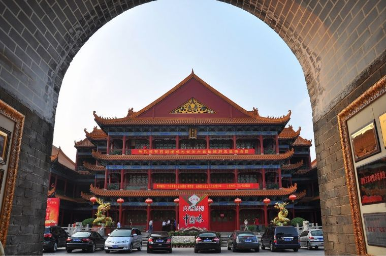 中国最大餐馆西湖楼