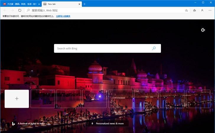 微软发布Chromium版Edge浏览器稳定版