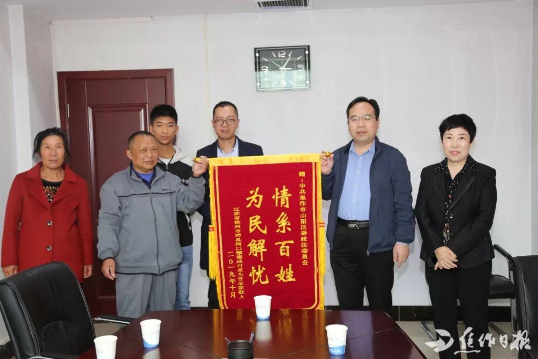 http://www.wzxmy.com/wenhuayichan/15499.html