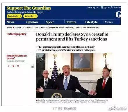 普京笑了,中东的历史,要翻篇了