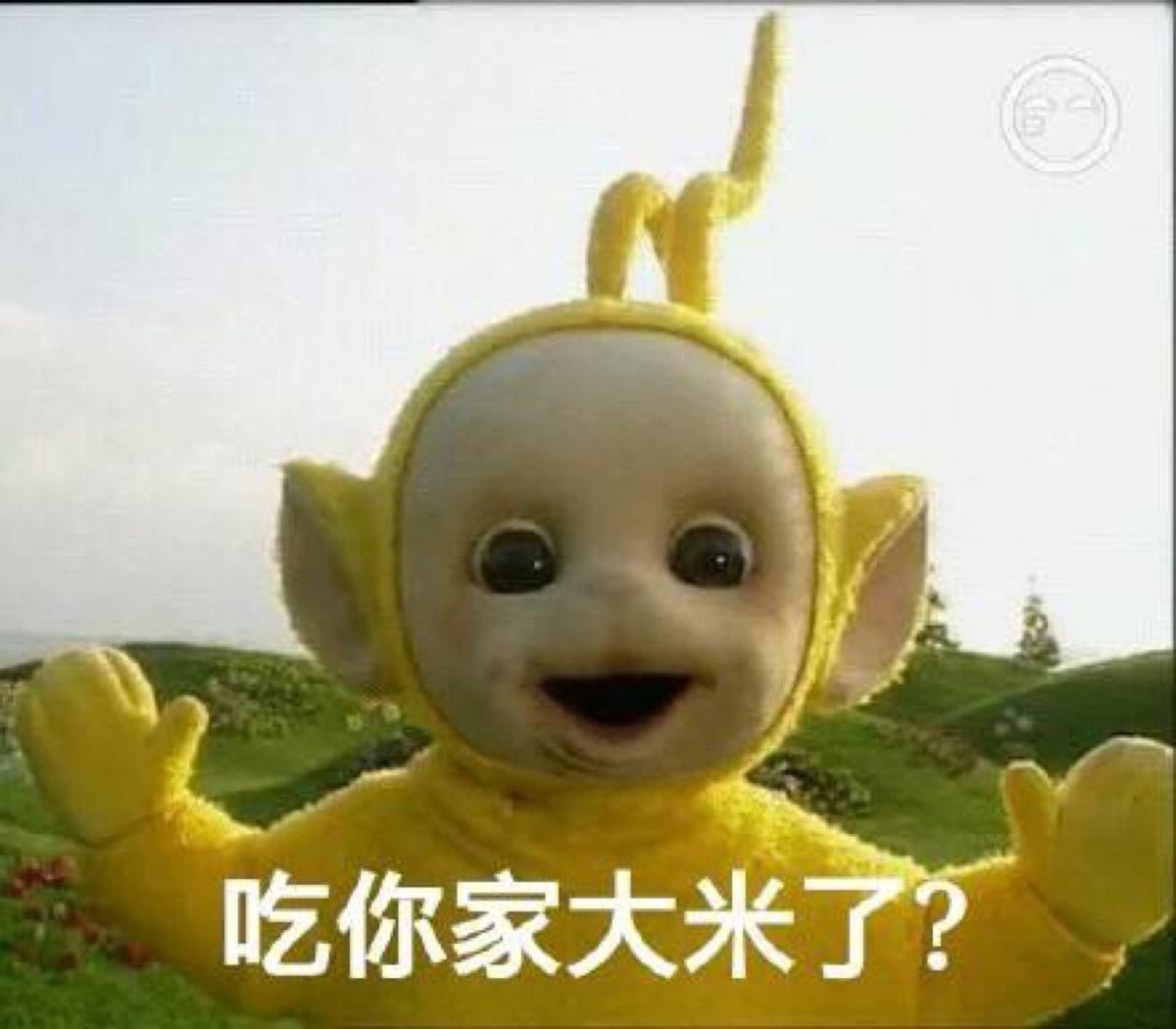 经典好笑的动物小寓言_刘德华