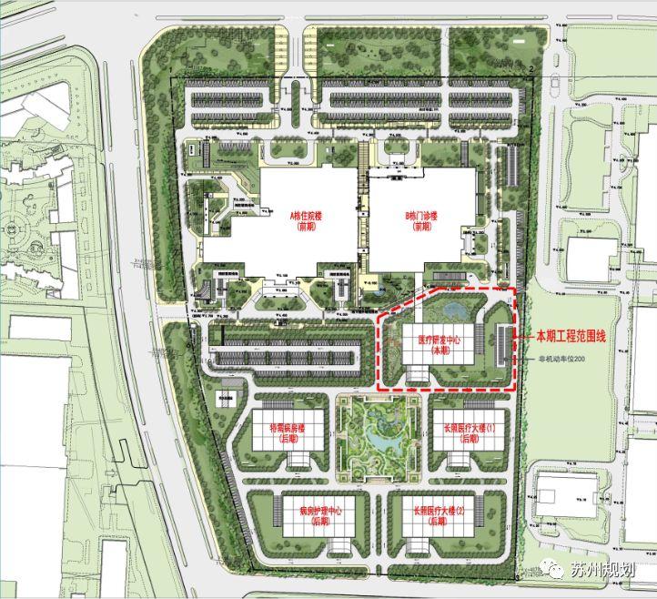 苏州明基医院二期新建工程—医疗研发中心图片