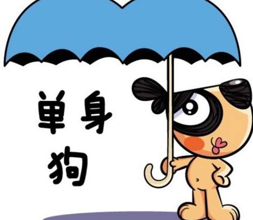 歡笑集錦:我為什么要介意?我又不嫁給你_姑娘
