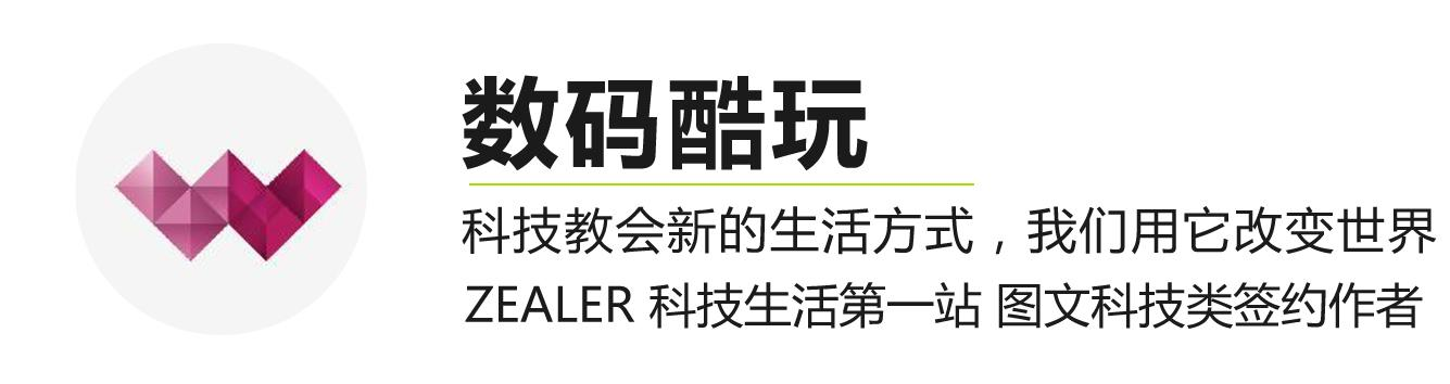 "OPPOK5""骁龙游戏芯""遇上荣耀20S""麒麟达芬奇"",游戏谁更强?_电量"