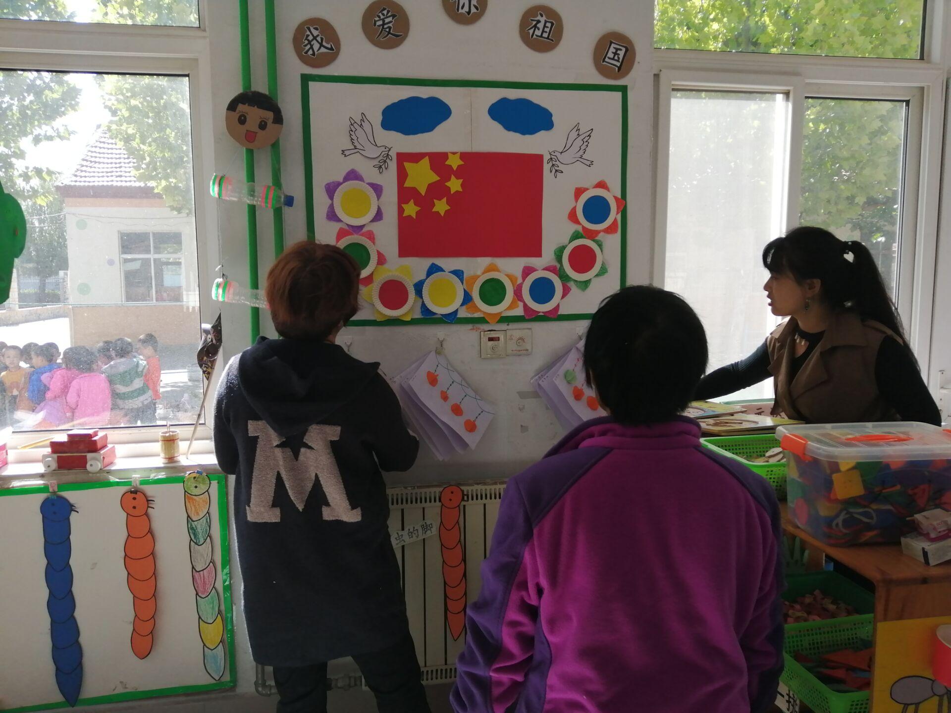 黑里寨学区中店幼儿园开展班级环境创设评比活动