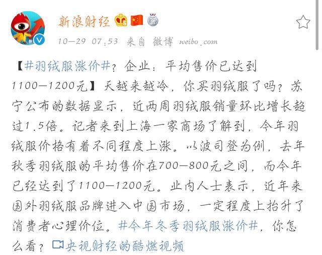 http://www.xiaoluxinxi.com/fuzhuangpinpai/326676.html