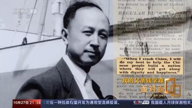 央视《面对面》专访钱永刚:我的父亲钱学森