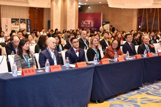 2019 ACT GAC年度峰会及学术研讨会圆满落幕!