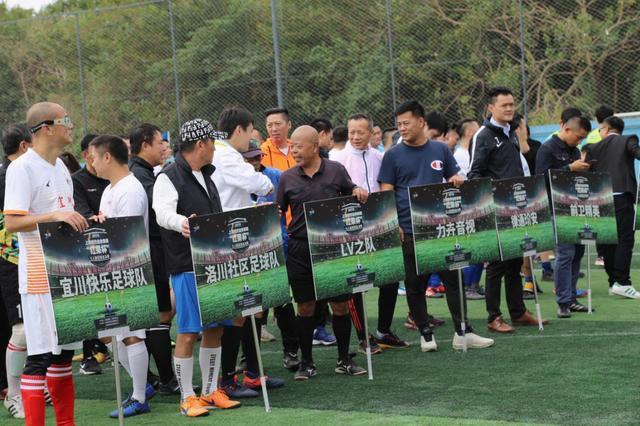 2019年上海城市业余联赛七人制足球总决赛顺利开幕