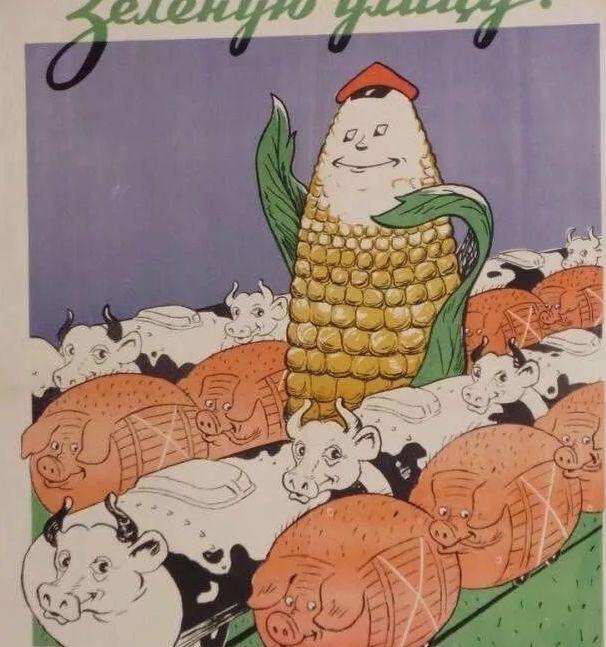 为了一根玉米棒子,赫鲁晓夫亲自访美,在场的美国人都笑了
