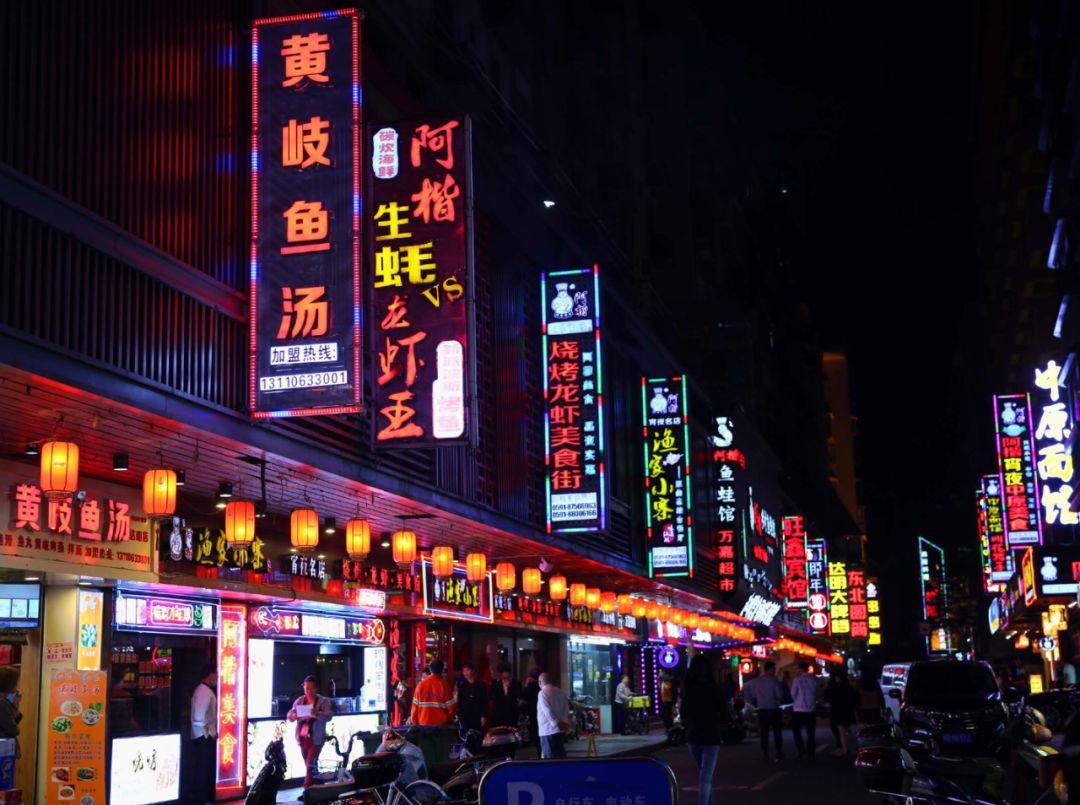 """王毅就美国国会通过""""香港人权与民主法案""""表明严正立场"""