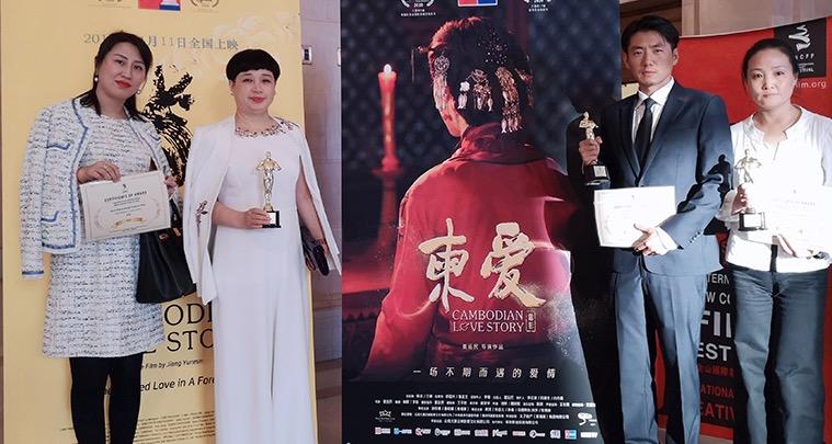 《柬爱》在美国旧金山荣获大奖,11月11日重磅上映