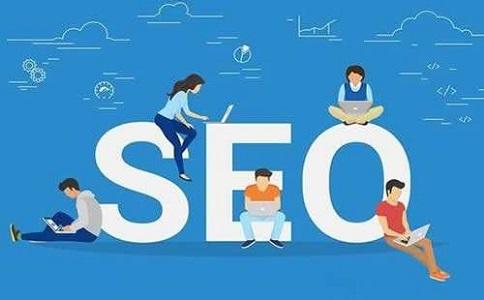 網站優化的網頁質量決定SEO優化效果