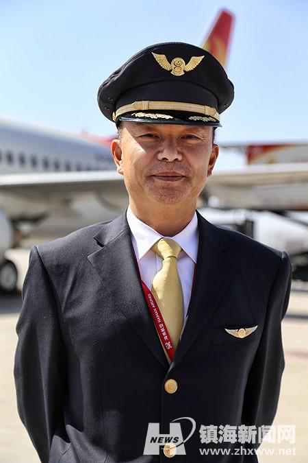祥鹏航空董事长_祥鹏航空又换董事长了