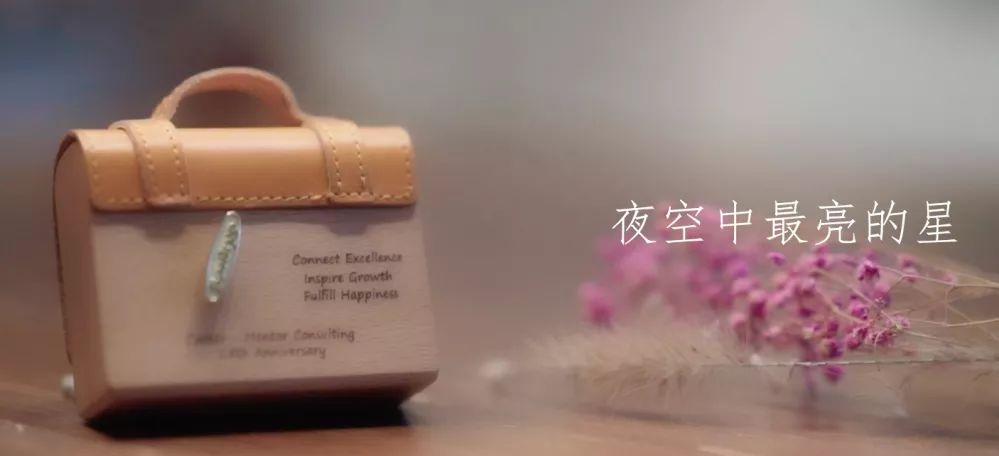 上海8G录音棚   影音时空   15周年齐唱 夜空中最亮的星