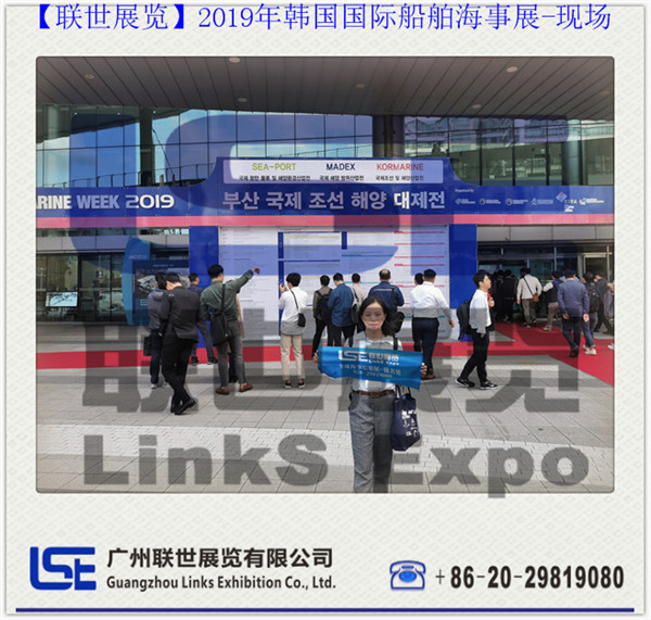 联世2019年韩国陆地工程船舶及设备展-展后报告
