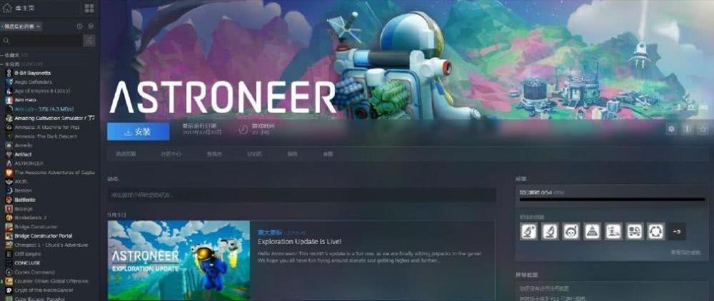 Steam新版游戏库本周正式推出