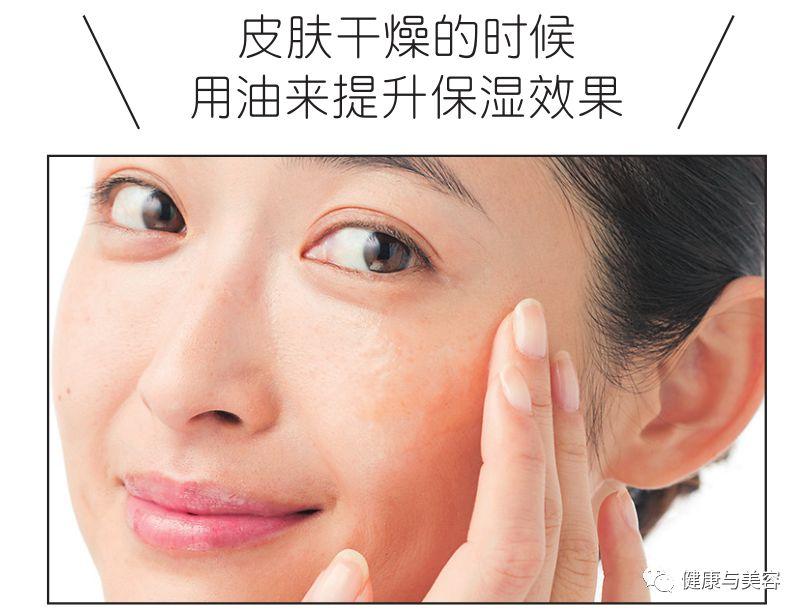《致命女人》51岁刘玉玲靠脸蛋征服好莱坞!熟龄女必学的涂抹手法_肌肤
