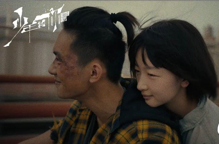 """新京报批评《少年的你》原著融梗:高级的""""抄袭""""正毁灭!"""