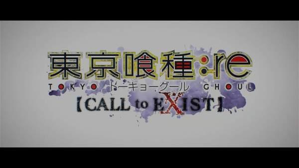 《东京喰种:re》新中文预告有马贵将等角色画面公布_尸鬼