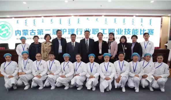 包头医学院第二附属院在内蒙古第二届护理行业职工职业技能比赛中再获佳绩