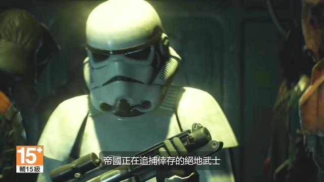 《星球大战绝地:陨落的武士团》中文版发售宣传片11月15日化身绝地武士_战斗