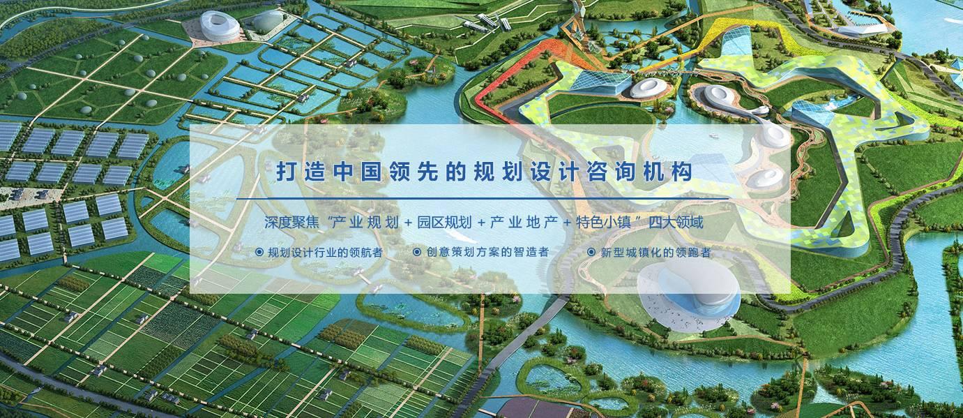 光泽城市规划图