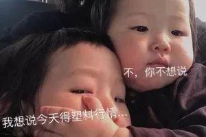 http://www.zgcg360.com/xiangjiaosuliao/505700.html