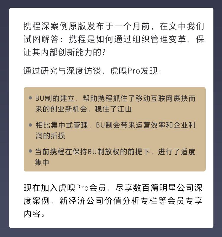 出台二手学区房指导价 宁波出辣招