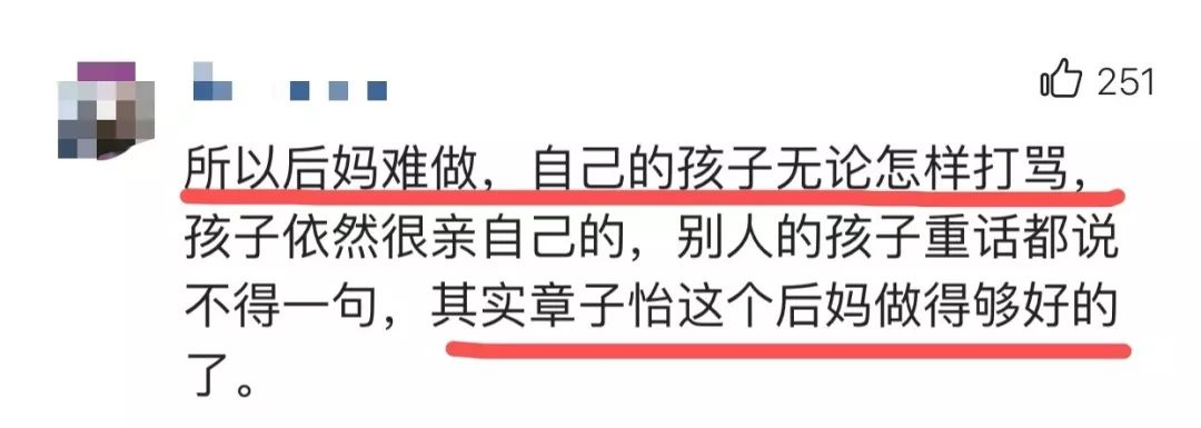 汪峰前妻怼章子怡发生什么事了?汪峰前妻怼章子怡令人震惊