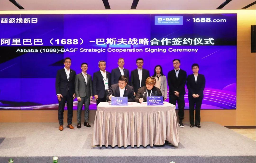 巴斯夫与阿里巴巴签署战略协议扩大在华电子商务布局化工巨头们为