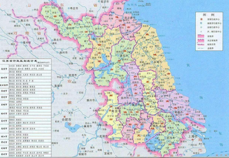 苏南地区经济总量_苏南地区地图