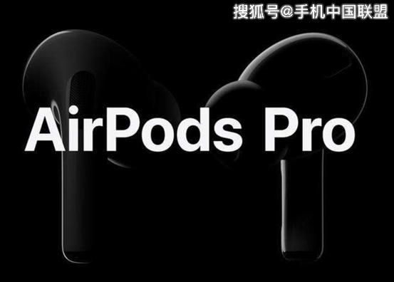 化 airpods 初期