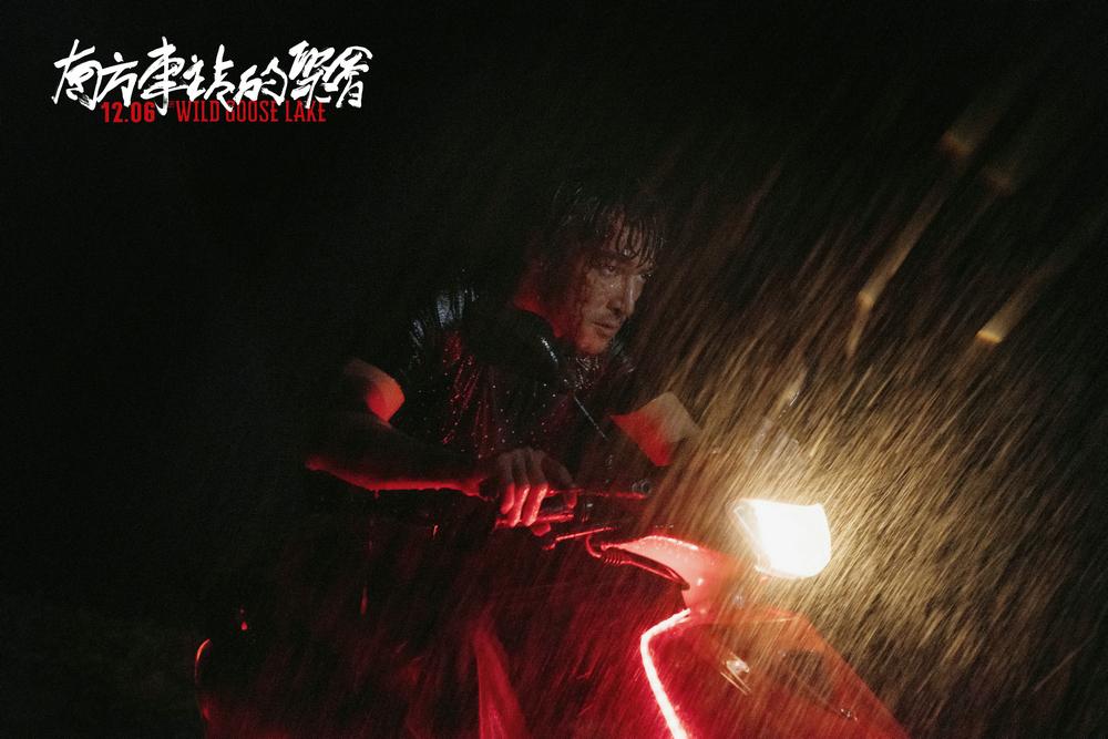《南方车站的聚会》发布国际版预告刁亦男新作升级胡歌末路狂飙