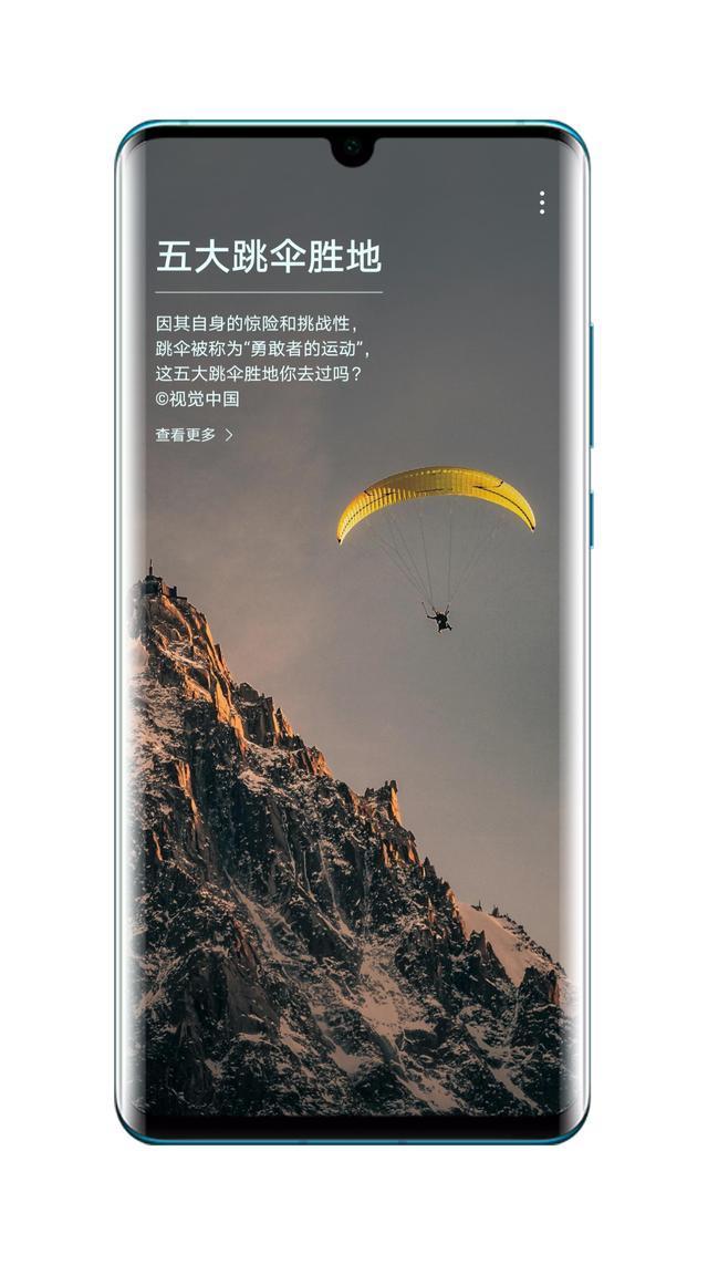 最强国产手机系统排行榜出炉!华为新系统排名第一:MIUI仅排第六
