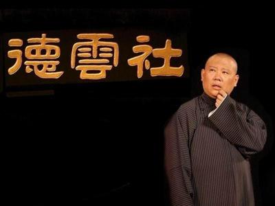 曝德云社演员私联初二女生!借粉丝钱不还,为避免丑闻威胁所有人?