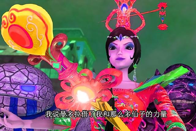 叶罗丽第七季:为什幺庞尊会帮助高泰明复活?莫非白光莹妥协了