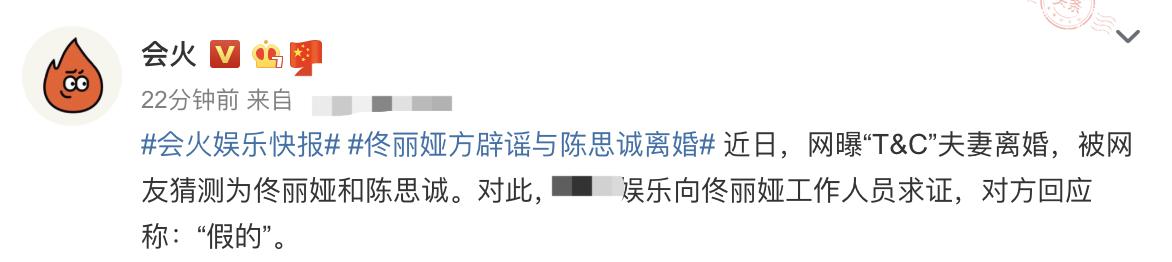 频繁被传离婚?佟丽娅终于正面回应传闻:假的!之前还暗暗秀恩爱