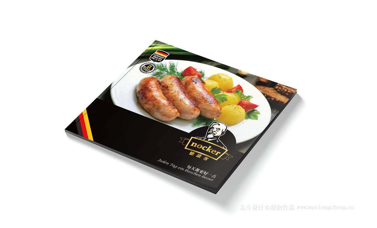德国香肠包装设计