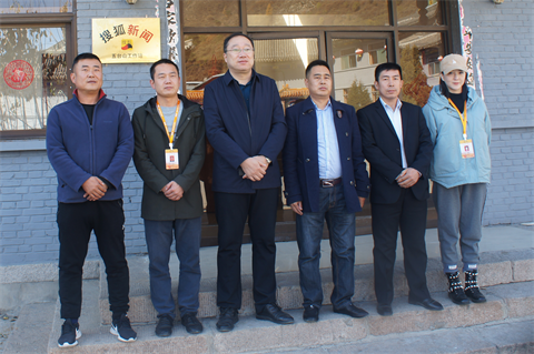搜狐五台山工作站举行揭牌仪式