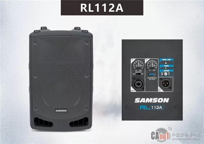 新产品发布| SAMSON RL HD有源扬声器听起来像你想的那样