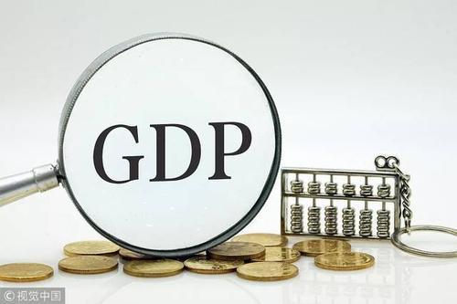 gdp变化趋势_山东16市GDP出现重大变化趋势