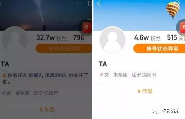 又一ks主播变TA,吴迪加播4小时心态崩溃 作者: 来源:网红速报