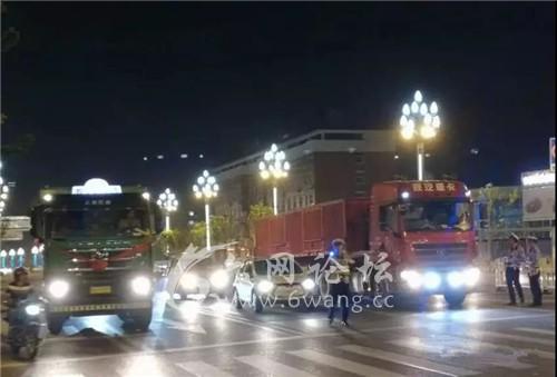 即日起六安交警将集中整治货运车辆交通违法行为