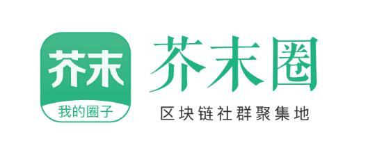 MXC抹茶基金宣布战略投资区块链内容社区芥末圈